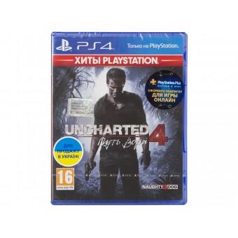 Зображення Диск Sony BD Uncharted 4 Шлях злодія 9420378
