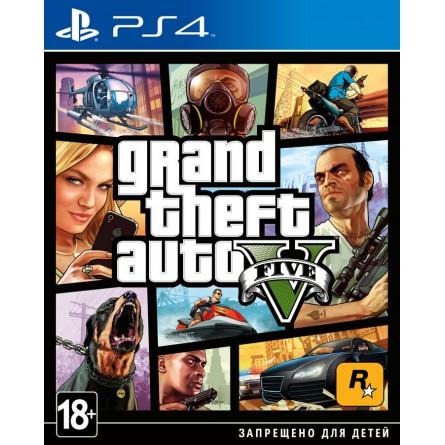 Зображення Диск Sony BD Grand Theft Auto V 5417112 - зображення 1