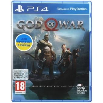 Изображение Диск Sony BD God of War 9358671