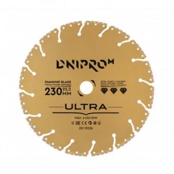 Изображение Круг отрезной Дніпро М 81959 000 Алмазний диск 230 (22,2 Ultra)