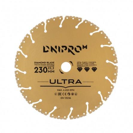 Изображение Круг отрезной Дніпро М 81959 000 Алмазний диск 230 (22,2 Ultra) - изображение 1