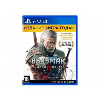 Изображение Диск Sony BD диску Відьмак 3: Дике Полювання. Видання