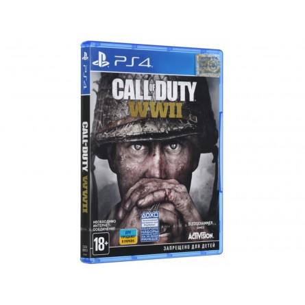 Изображение Диск Sony BD Call of Duty WWII 88108 RU - изображение 2
