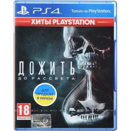Зображення Диск Sony BD Дожити до світанку Extended Edition 9444978 - зображення 1