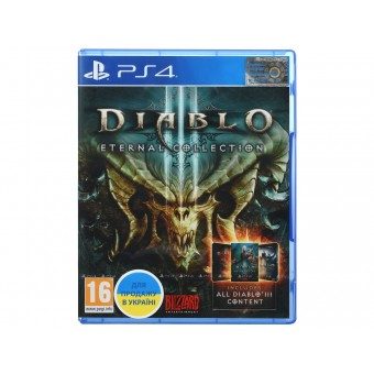 Изображение Диск Sony BD Diablo III Eternal Collection 88214 EN