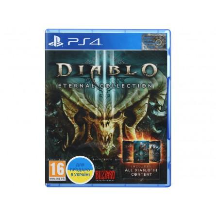Зображення Диск Sony BD Diablo III Eternal Collection 88214 EN - зображення 1
