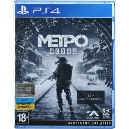 Зображення Диск Sony BD Metro Exodus 8779399 - зображення 1