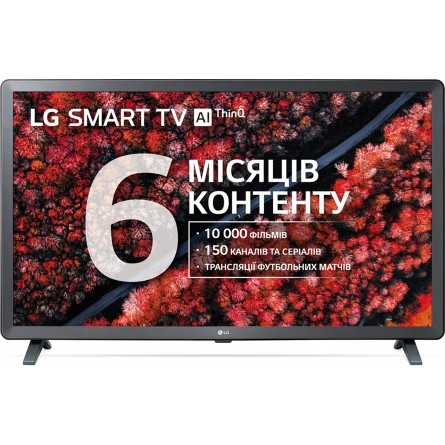 Изображение Телевизор LG 32LK615BPLB - изображение 1