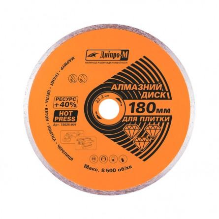 Зображення Круг відрізний Дніпро М 72525 001 Алмазний диск 180 (22,2 Плитка) - зображення 1