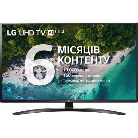 Зображення Телевізор LG 43 UM 7450 PLA - зображення 1