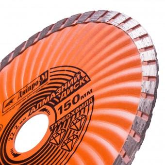 Изображение Круг отрезной Дніпро М 81953 000 Алмазний диск 150 (22,2 Туброхвиля)