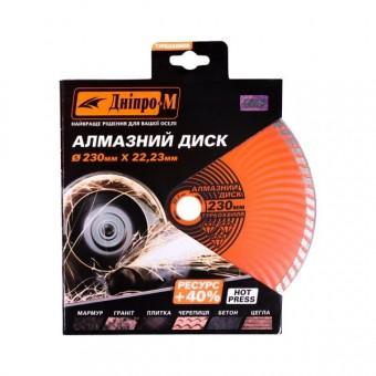Зображення Круг відрізний Дніпро М 81962 000 Алмазний диск 230 (22,2 Турбохвиля)