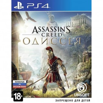 Зображення Диск Sony BD Assassin's Creed Одісея 8112707