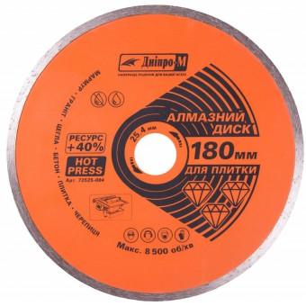 Зображення Круг відрізний Дніпро М 72525 004 Алмазний диск 180 (25,4 Плитка)