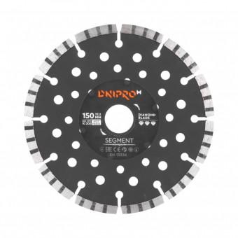 Изображение Круг отрезной Дніпро М 81952 000 Алмазний диск 150 (22,2 Сегмент)