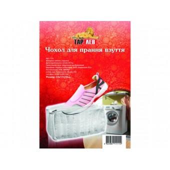 Зображення Мішок для прання  Тарлев 1114
