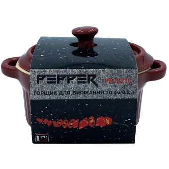 Зображення Форма для випікання Pepper PR-3210 10 см, 0,2 л