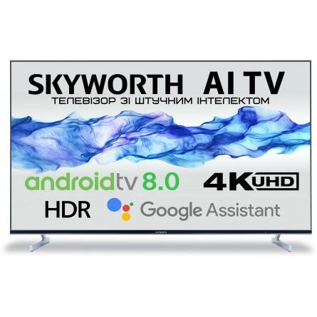 Изображение Телевизор Skyworth 43 Q3 AI - изображение 1