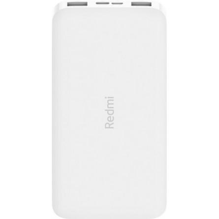 Изображение Мобильная батарея Xiaomi VXN 4266 CN 10000 mAh White - изображение 1
