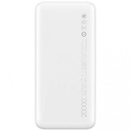 Изображение Мобильная батарея Xiaomi VXN 4265 CN 20000 mAh White - изображение 3