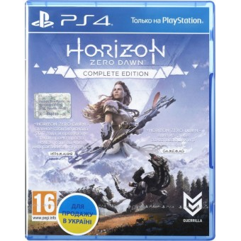 Зображення Диск Sony BD Horizon Zero Dawn Complete Edition 9961864