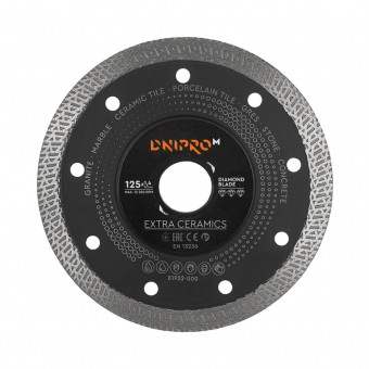 Зображення Круг відрізний Дніпро М 72521 004 Алмазний диск 125 (22,2 Екстра кераміка)