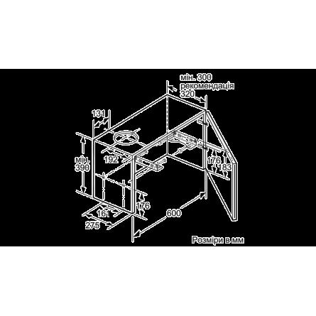 Изображение Вытяжки Bosch DFM064W50 - изображение 5