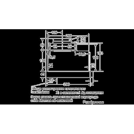 Изображение Вытяжки Bosch DFM064W50 - изображение 8