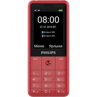 Зображення Мобільний телефон Philips Xenium E169 Red
