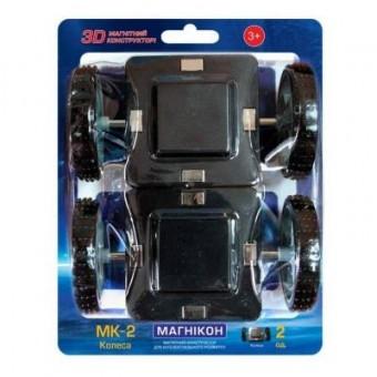 Изображение Конструктор Магнікон Конструктор  Дополнительный набор колесо, 2 шт (MK-2-К2)