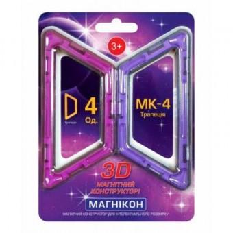 Изображение Конструктор Магнікон Конструктор  Дополнительный набор трапеция, 4 шт (MK-4-ТП)