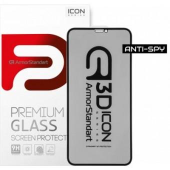 Зображення Захисне скло Armorstandart Icon 3D Anti-spy Apple iPhone 11 Pro/XS/X Black (ARM56126-GI3D-BK)