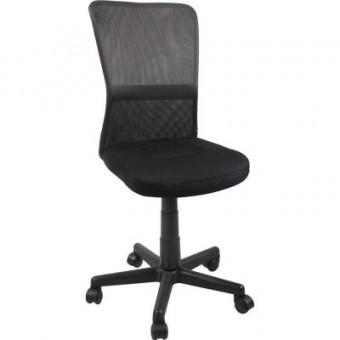 Зображення Офісне крісло  BELICE, Black/Grey (27733)